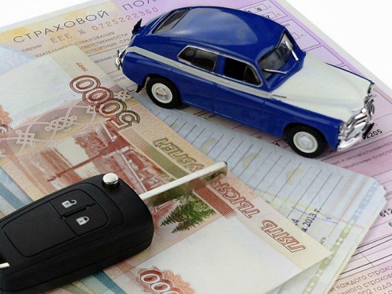 Водители,соблюдающие правила, будут меньше платить за страховку
