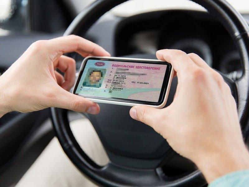 В  России водительские права станут электронными