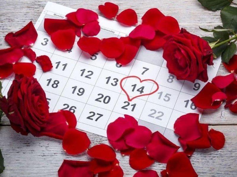 Сегодня — День святого Валентина