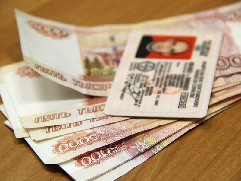 С 2021 года  кредиты будут выдавать по водительским правам