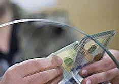 Обменники готовятся к подорожанию валюты до 100 рублей