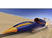 Рекорд скорости на земле - должен побить новый суперавтомобиль