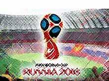 Чемпионат мира по футболу 2018 стартовал Он-лайн трансляция