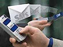 В Тимашевске  скоро  можно будет вызвать медиков с помощью SMS