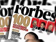 Названы самые богатые российские бизнесмены