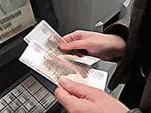 Из банкоматов  исчезнут мелкие купюры