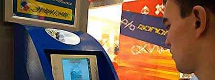 В многофункциональном центре справки выдает автомат