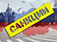 Галицкий и Ткачев попали в «кремлевский доклад» США