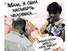 В Тимашевске задержан телефонный мошенник, представлявшийся полицейским