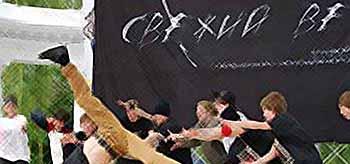 """Фестиваль """"Свежий ветер 2010"""""""
