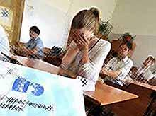 В России изменили порядок проведения ЕГЭ