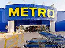 Metro Cash & Carry стала временно выдавать карты клиента всем желающим