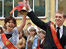 Сегодня в школах Кубани прозвенел последний звонок