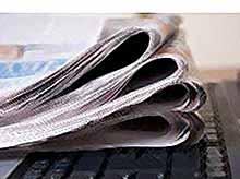 Самые обсуждаемые новости в России и на Кубани сегодня