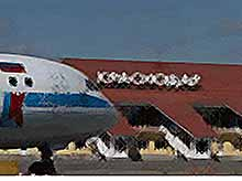 Аэропорт  Краснодар откроет  летом 50 авианаправлений