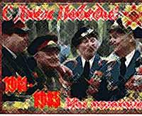 Как пройдет праздник 9 мая 2018 года в Тимашевске