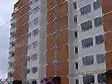 В  Тимашевске 60 семей пограничников получили ключи от новых квартир (видео)
