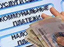Из платежки ЖКХ уберут мошеннические услуги