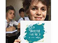 На Кубани школьников и студентов  обучат финансовой грамотности