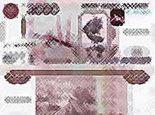 Завтра будут представлены новые банкноты номиналом 200 и 2000 рублей