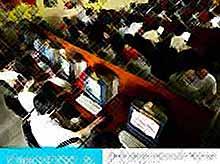 Китай занял первое место по числу пользователей Интернета