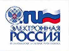 Электронное правительство сформируют к 1 октября  (видео)