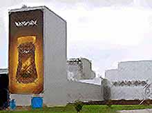 Nestle вложила 200 млн рублей в модернизацию фабрики в Тимашевске