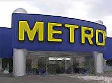 """Компания """"МЕТРО Кэш энд Керри"""" открывает новый магазин в Краснодаре"""