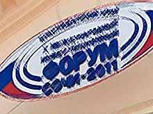 """На  форуме """"Сочи-2011"""" делегация Краснодарского края подписала 289 соглашений на сумму 426 миллиардов рублей."""
