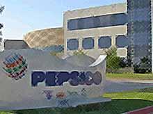 PepsiCo построит крупный завод по производству детского питания в Тимашевске