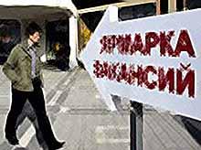 В Тимашевске пройдет ярмарка вакансий  «Планета Ресурсов»