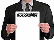 Рассмотрение кандидатур по резюме становится не актуальным?