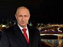 Первый канал отменил традиционное новогоднее поздравление президента России