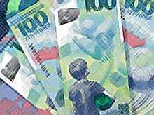 Банк России представил пластиковую банкноту к ЧМ-2018