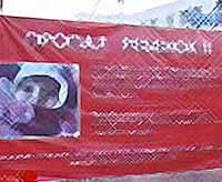 В Брянске раскрыто похищение девятимесячной девочки: ее убили родители (видео)