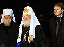 На Кубань прибыл Патриарх Московский и всея Руси Кирилл