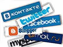 Какая соцсеть самая популярная в России?