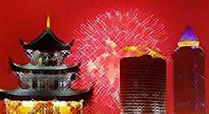 Китайцы готовятся встретить Новый год