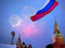Депутаты Госдумы хотят перенести День России