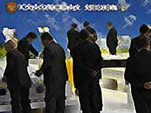 Кубань в тройке лидеров общероссийского конкурса региональных стратегий