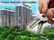 Где купить квартиру по низкой ипотеке или рассрочку?