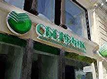 Сбербанк с 15 мая снизит ставки по кредитам и депозитам