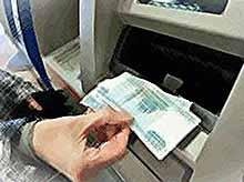В банкоматах выросло число фальшивых купюр