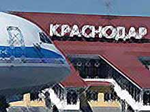 Аэропорт Краснодара ждет двухмиллионного пассажира.