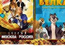 Кинопремьеры 17 апреля в Тимашевске.