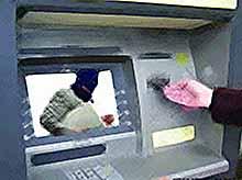 Как мошенники воруют деньги из банкоматов