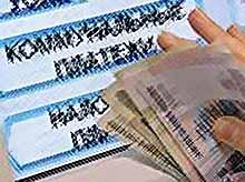 В 2019 году  тарифы ЖКХ будут повышать дважды