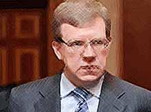 Кудрин назвал девальвацию рубля позором для России