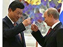 Россия и Китай на пути создания нового мира
