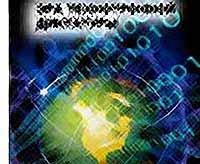 Эра технотронной диктатуры (видео)